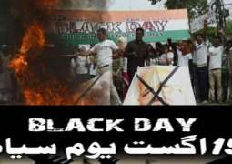 Kashmiris observes India's Independence Day as black-day today
