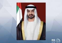 Mohamed bin Zayed receives Bahrain's King congratulations on historic peace treaty