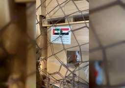 """محمد بن راشد يأمر بإرسال مساعدات طبية و غذائية عاجلة إلى السودان و نيجيريا لدعمهما بمواجهة """" كوفيد-19 """""""