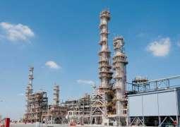 ADNOC invests US$3.5 billion to upgrade Ruwais refining capabilities