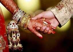 وفاة عروسین في لیلة الزفاف اثر حادث المرور في منطقة جازان بالسعودیة