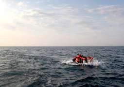UK Opposition, Activists Criticize Gov't After Migrant Boy Drowns in English Channel