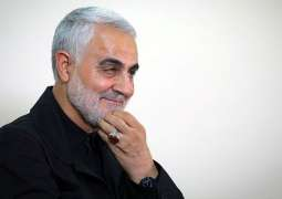 Iran Unveils New Ballistic Missile Named After Late Gen. Soleimani