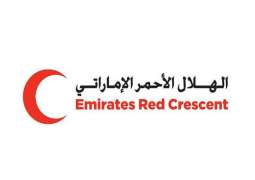 ERC implements Sheikha Fatima's initiative to treat people injured in Beirut explosion