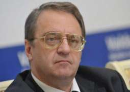 Russia's Bogdanov Discusses Aftermath of Beirut Blast With Ex-Prime Minister Hariri