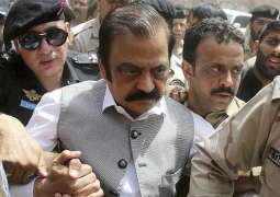 Rana Sana Ullah granted exemption from appearance before court  in narcotics case