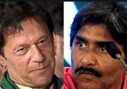Javed Miandad applogizes to PM Imran Khan, cricket fans for criticism
