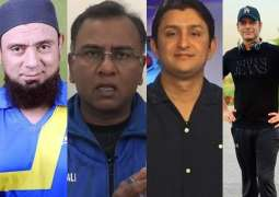 PCB forbids its coaches from running YouTube channels