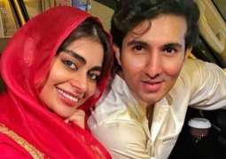 Sadaf Kanwal expresses love for husband on birthday