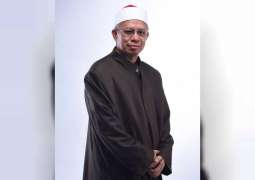 Malaysian Minister of Religious Affairs becomes member of Muslim Council of Elders