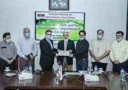 Secretary Livestock Capt (Retd.) Saqib Zafar visits UVAS