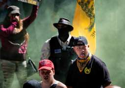 US Police in Portland Declare Assembly Near City Hall Riot, Demand Immediate Dispersal
