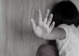 القبض علي أب مصري بتھمة اغتصاب ابنتہ لمدة 3 سنوات
