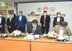 HEC and Huawei to Quadruple ICT Training Program