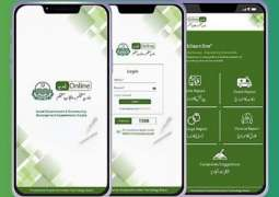 PITB Baldia online App is revolutionary step to Digitize Punjab Local Government Services