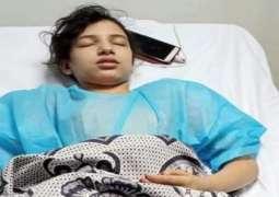 طفلة یمنیة تتعرض للاغتصاب من 3 شباب مصریین بطریقة وحشیة