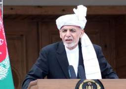 Ghani Approves Several Afghan High Council for National Reconciliation Members By Decree