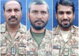 Pak Army's three soldiers embrace martyrdom in South Waziristan