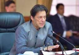 PM rejects Ogra's summary for increase in POL prices