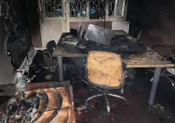 Watchdog Calls on Mozambique to Investigate Arson Attack on Media Outlet's Office