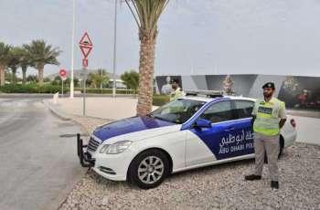 شرطة أبوظبي : صفر وفيات حوادث مرورية خلال إجازة عيد الأضحى