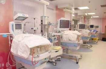 مستشفى ولادة الجوف يشهد 33 حالة ولادة في الأيام الثلاثة لعيد الأضحى