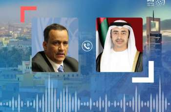 Abdullah bin Zayed, Mauritanian FM exchange Eid Al-Adha greetings