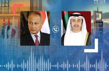 عبدالله بن زايد وأمين عام جامعة الدول العربية يتبادلان هاتفيا التهاني بعيد الأضحى المبارك