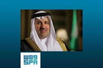 سمو أمير منطقة المدينة المنورة يوافق على الرئاسة الفخرية لجمعية متلازمة داون بالمنطقة