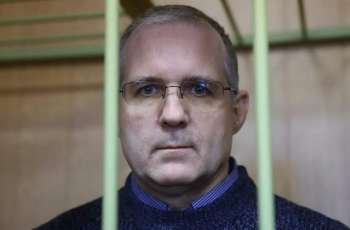 US Citizen Whelan Transferred to Prison in Russia's Mordovia - Brother