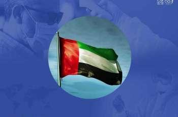 الإمارات توسع نطاق فحص المختبرات المعتمدة لكورونا المستجد /كوفيد-19/ لتشمل دول العالم
