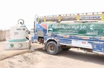 مركز الملك سلمان للإغاثة يواصل تنفيذ مشروع المياه والإصحاح البيئي في مديرية الخوخة بمحافظة الحديدة