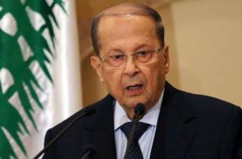 Lebanese President Pledges to Publicly Reveal Results of Probe Into Beirut Port Explosion