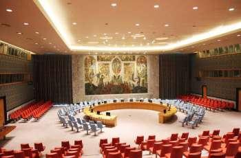 مجلس الأمن يدين الهجوم الإرهابي على مجمع سجون بأفغانستان