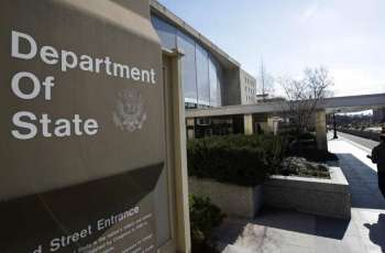 US State Department Acting Inspector General Akard to Leave Post - Spokesperson