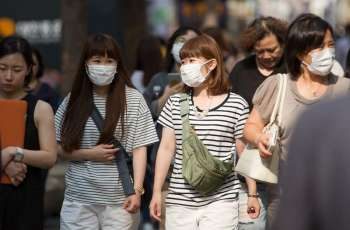 Daily Increase of COVID-19 Cases in South Korea Bounces Back to Over 40 - Reports