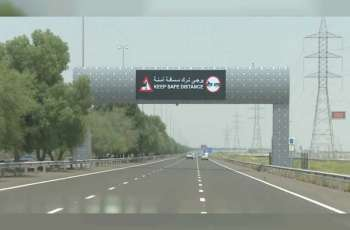 Over 13,700 motorists violated rule on maintaining safe distance in Abu Dhabi in last 6 months