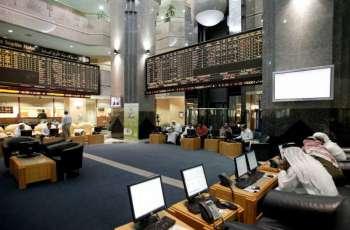 UAE stocks gain AED8.2 bn in market cap Thursday