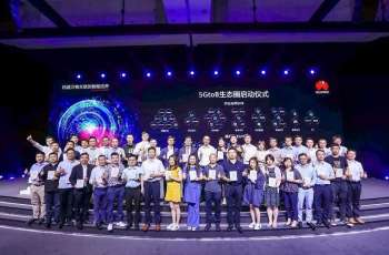 Huawei and 5G industrial Partners Launched The First Batch Of 5G industrial Application