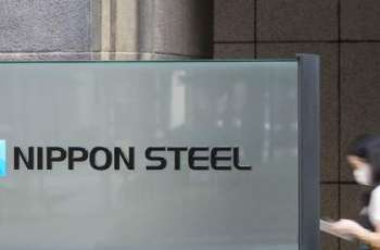 Japan's Nippon Steel Appeals S. Korea's Court Order on Asset Seizure - Reports