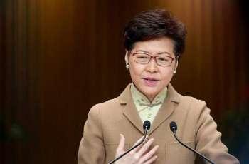 US Poised to Sanction Chinese Officials in Hong Kong Including Carrie Lam - Bloomberg