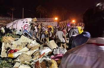 مقتل 14 راكبا وإصابة العشرات جراء تحطم طائرة خلال هبوطها جنوب الهند