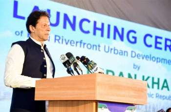 PM says Ravi Riverfront City project to enable us to start paying off national debt