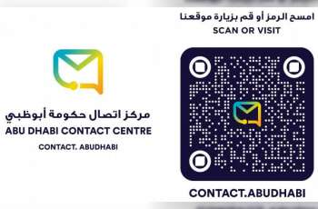 Abu Dhabi Government Contact Centre launches new Customer Relationship Management platform