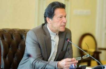 PM urges citizens to join his move for tree plantation across the country