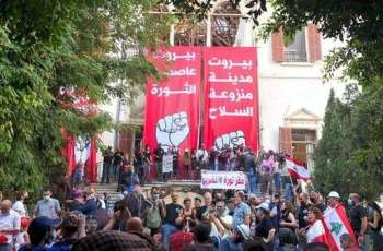 Protesters Storm Into Lebanese Foreign Ministry Building