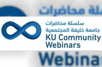 Khalifa University Launches '2020 Community Webinar Series' for Development of Personal and Professional Skills