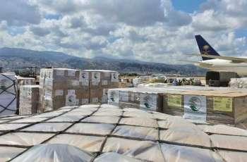 وصول الطائرة الإغاثية الرابعة التي سيّرها مركز الملك سلمان للإغاثة إلى لبنان ضمن الجسر الجوي السعودي لمساعدة منكوبي الانفجار في مرفأ بيروت