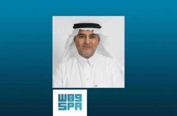 رئيس الهيئة السعودية للبيانات والذكاء الاصطناعي يشكر خادم الحرمين الشريفين على صدور الموافقة الكريمة على اعتماد الاستراتيجية الوطنية للبيانات والذكاء الاصطناعي