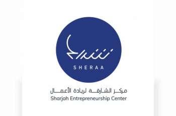 """""""شراع"""" و""""الهلال للمشاريع"""" يدعمان 11 شركة ناشئة بـ 700 ألف درهم"""